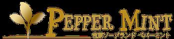 Soapland Yoshiwara Brothel Tokyo | PEPPER MINT ロゴ